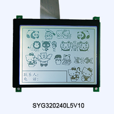 16 pin smallST7565 lcd module ST7565 Controller graphic cog display