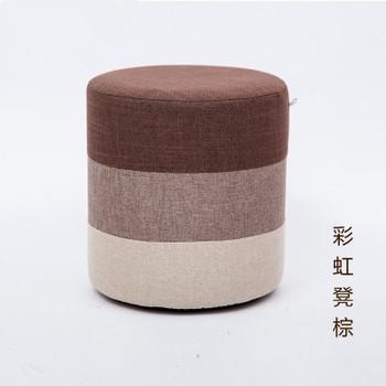 Pas Cher Design Moderne En Bois Tissu Tabouret Bas Avec Housse En Coton Buy Tabouret De Bar Recouvert De Tissu Nouveau Tabouret Bas De Manufacture