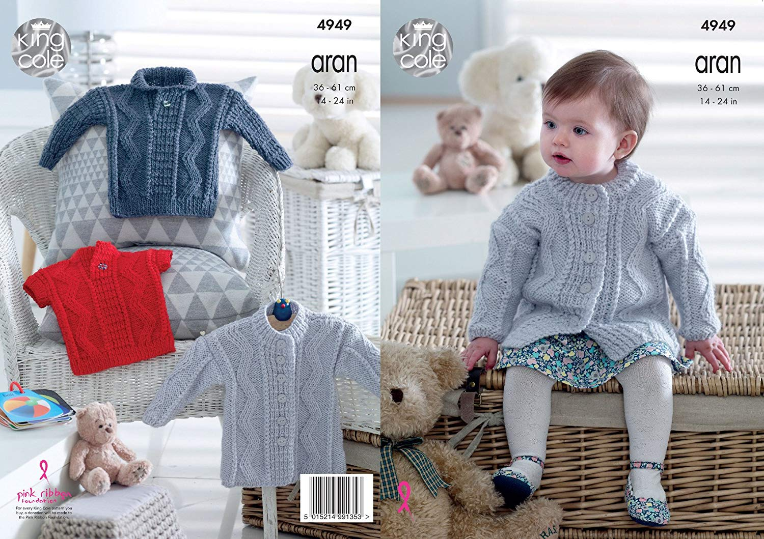 9253809678e064 Get Quotations · King Cole Baby Aran Knitting Pattern for Cable Knit Coat  Sweater   Sleeveless Pullover (4949