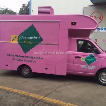 Ice Cream Trucks For Sale >> China Manufacture Mobile Ice Cream Truck Mobile Food Van For Sale Fast Food Mobile Kitchen Van Buy Mobile Ice Cream Truck Mobile Food Van For