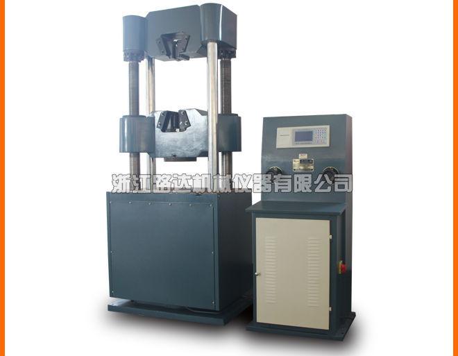strength testing machine