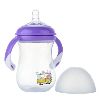 Super wide neck PP 240ml 8oz biodegradable baby feeding bottle, cheap baby bottles types