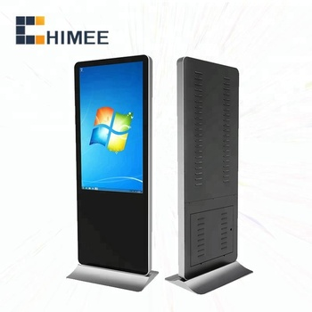 47 Inch All In One Touch Computer LED IR Touch PC Computer Price in China