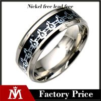 2016 Silver Wedding Band Jewelry Unique Pattern Stainless Steel Polished Rings for Mens