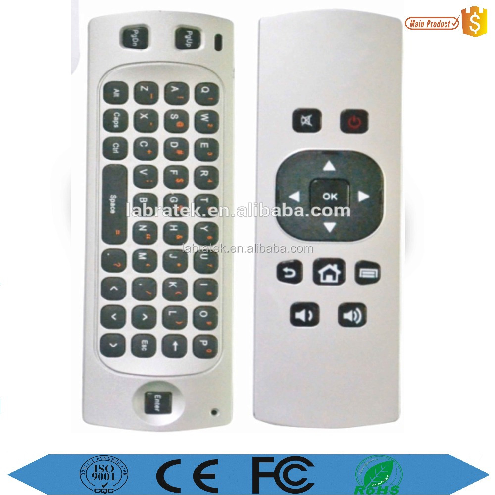Hot selling PC universal Remote control with RF 2.4G