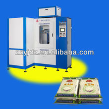 DCS-5F13 Automatic Vacuum Flat-shaped Packing Machine