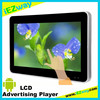 2017 iEZway Top Popular China Factory 3G Wifi Touch Screen Android video advertising full 32inch player