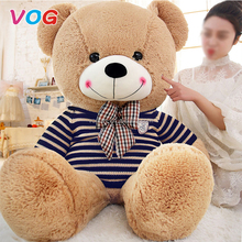 Factory china wholesale huge organic plush toys fat big giant teddy bear 200cm 300cm custom