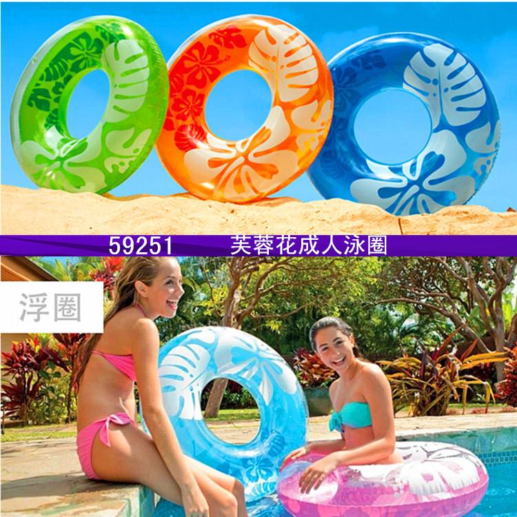 Adult Swim Floats 88