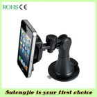 in car windscreen suction mount for car monitor mount