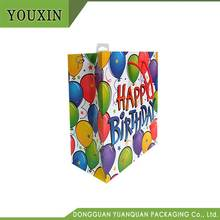 Custom Printed square bottom happy birthday paper bag