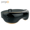 Pangao New Product Electric Vibration Eye and Temple Massager