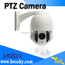 safety cctv ip ptz camera with 10X zoom 4MP for home security system Support ONVIF H.264 compression mode