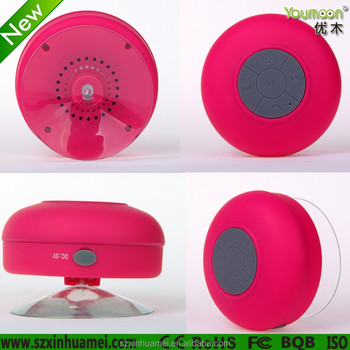 bts06 shower radio bluetooth speaker waterproof speaker bluetooth waterproof speaker bluetooth to