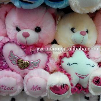 35 Cm Bear Free Soft Toy Knitting Patternscustom Made Stuffed Plush
