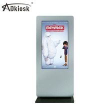 43inch interactive digital small advertising screens display outdoor qled highbritness signage monitor ad player