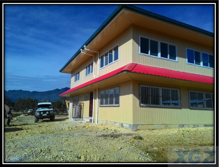 Prefabricated Admin Office Building
