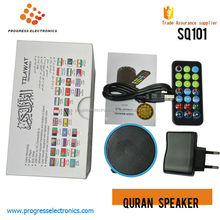 2015 Mini 8G <span class=keywords><strong>malaysia</strong></span> arab <span class=keywords><strong>Quran</strong></span> surah mp3 download gratis Speaker