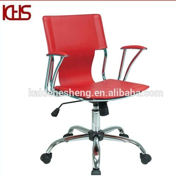 Modern Red And Black Metal Framed Leather Office Armchairs