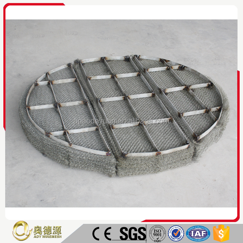 OEM supply pure nickel N6, Ni200, Ni201and Hastelloy C-276 Demister Pad/wire mesh demister/mist eliminator or spray