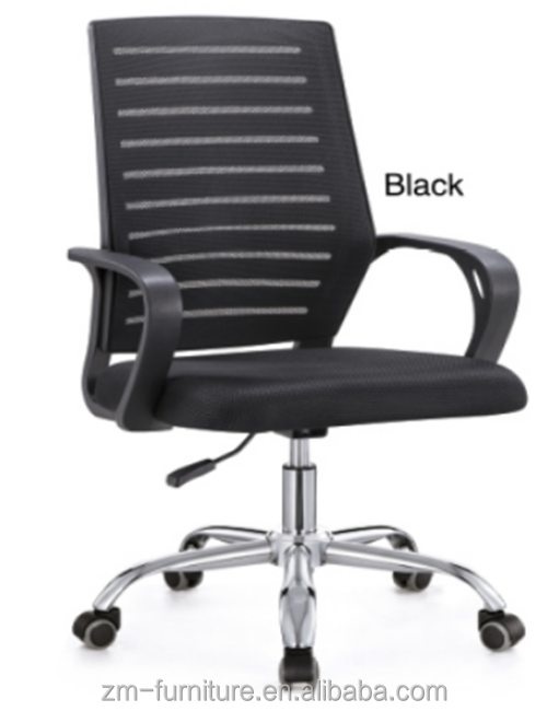 Best Selling Office Mesh Chair Wire Mesh Fabric Office Chair