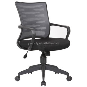 mesh office chair swivel chairs plastic frame chair
