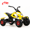 4 Wheel kids motorcycle chinese quad bike mini atv/cheap mini best sale children quade bicycle/CE approved fat bike quad