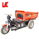 best price electric cargo tricycle self-unloading/tricycle dumper truck/electric dumper tricycle for cargo