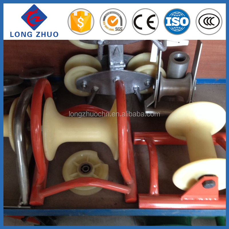Nylon and aluminum cable roller & Cable sheave & Cable pulleys manufacturer