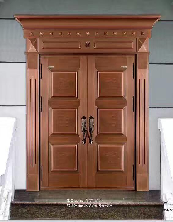 Door Grill Design Catalogue Steel Door, Door Grill Design ...
