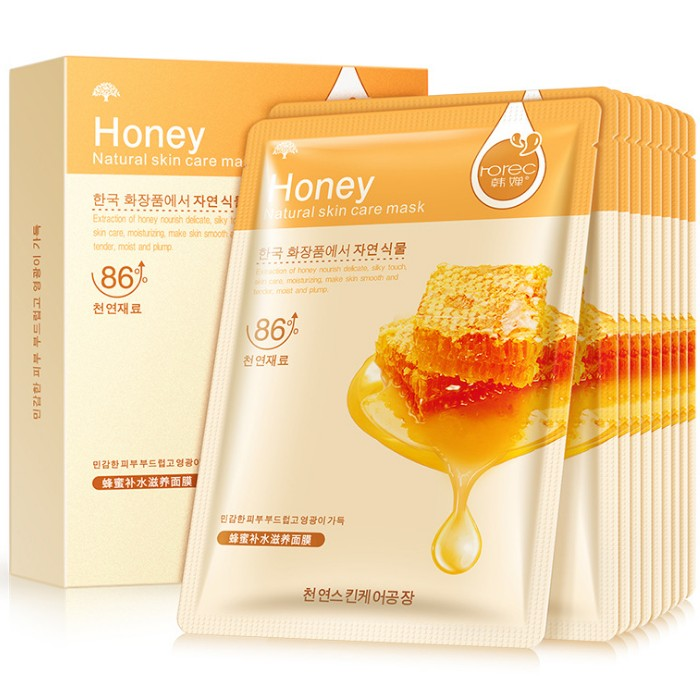 Wholesales Skin Care Facial Mask Korea Moisturizing Oil Control Wrapped Face Mask