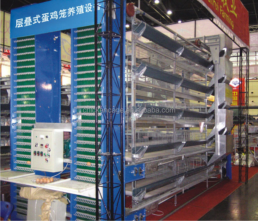 good quality chicken layer cage/price battery cages/bird cages industry