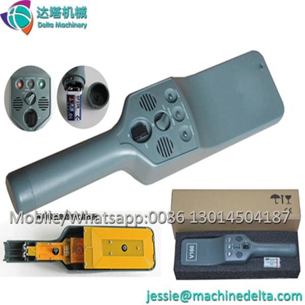 Security metal detector/security body scanner/hand held body scanning machine