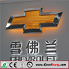 Plastic Chrome Advertising Brand Sign Led Ghost Shadow Car Logo Light