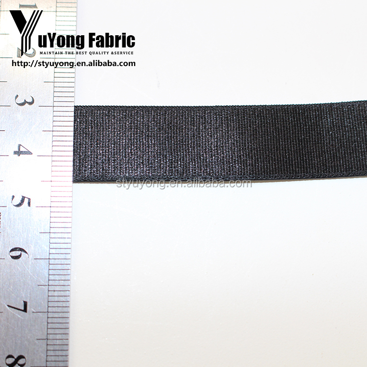 Cheap Custom Garment Decorative Wholesale Elastic Webbing