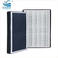 Portable Polypropylene Honeycomb Air Purifier True Hepa Activated Carbon Air Filter For Home