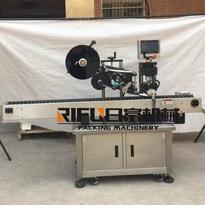 Automatic soft tube horizontal sticker labeling machine
