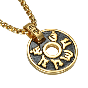 Stainless Steel Deep Engraved Six Word True Om Mani Padme Coin Pendant Necklace
