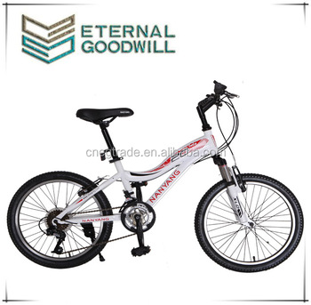 Gb1016 12 Speeds Full Suspension Mini Mountain Bike Mini Mountain