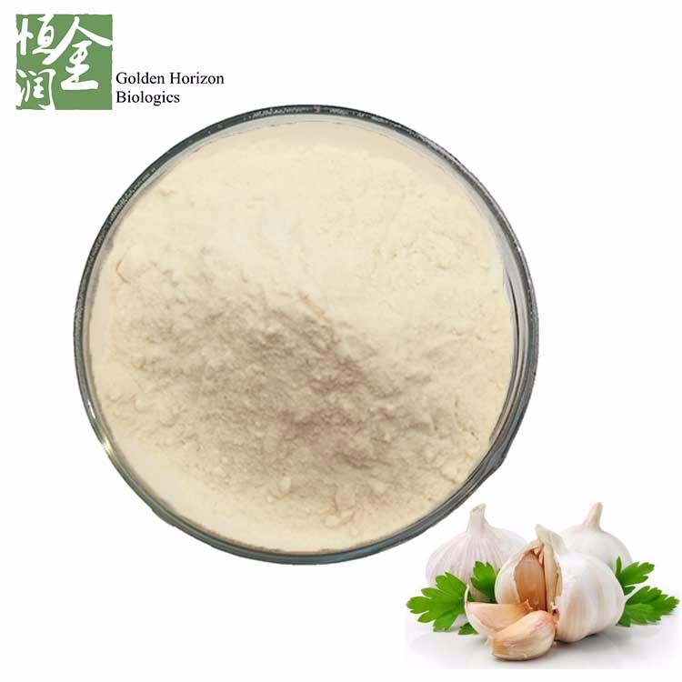 Natural Plant Extract Antibiotic Allicin Garlic Extract - Buy Allicin  Garlic Extract,Natural Plant Extract,Garlic Product on Alibaba com