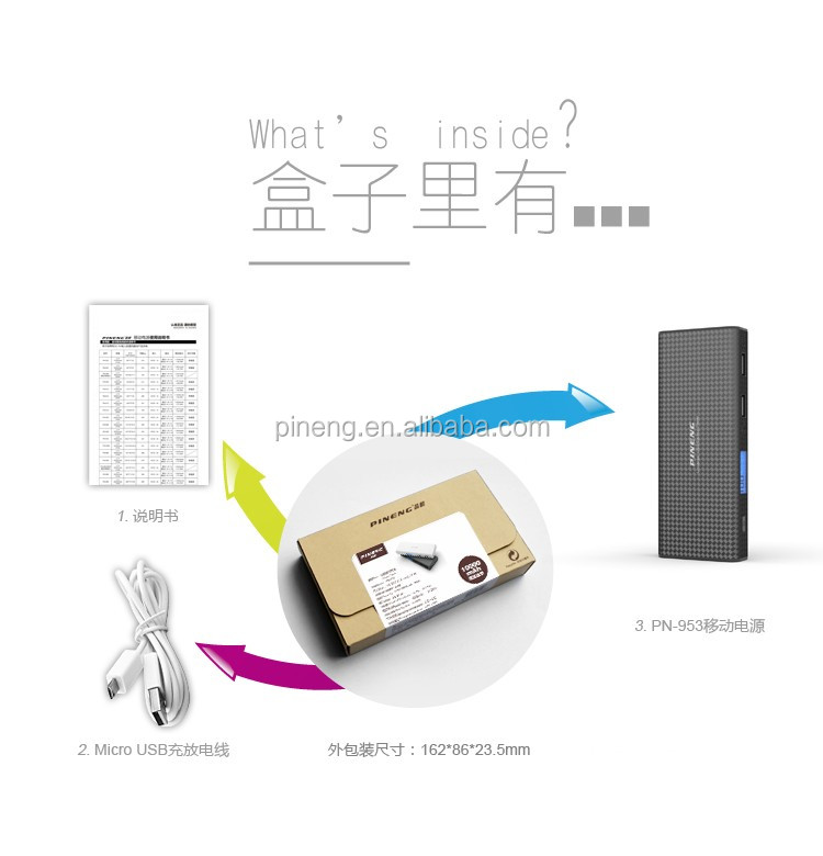 Factory price Pineng high quality portable phone charger 10000mah Power Bank