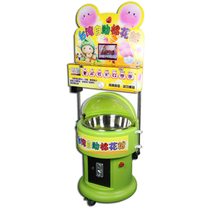 Popular Toys World cotton candy making machine coin operated plush mini candy toy doll vending crane machine