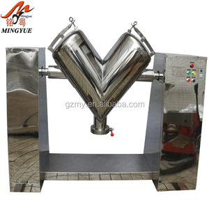 blades laboratory mixer/Mixing Equipment/powder mixing machine