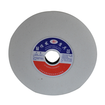 Astonishing 200 Mm General Purpose Bench Grinding Wheel Buy Bench Grinding Wheel General Purpose Bench Grinding Wheel 200Mm General Purpose Bench Grinding Wheel Alphanode Cool Chair Designs And Ideas Alphanodeonline
