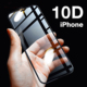 OTAO 10D Full Cover Tempered Glass For iPhone XS MAX XR 8 7 6 6S Plus Screen Protector 9H Protective Phone Film