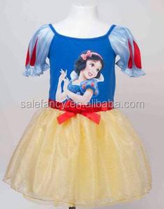 China white queen dress wholesale 🇨🇳 - Alibaba ec05efdba6f3