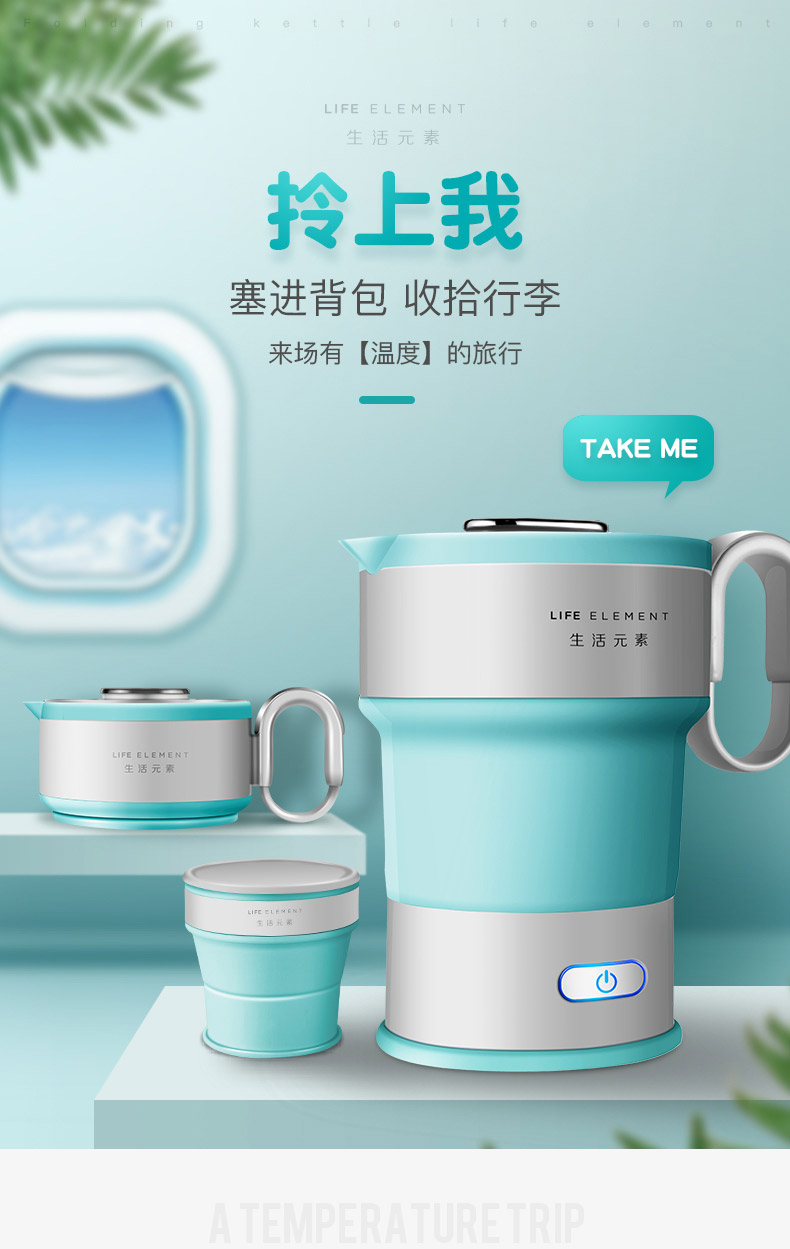 Portable Kettle 600ml Dual Voltage Food Grade Silicon Foldable Kettle with Hot Selling