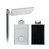 Off-grid high efficiency ip65 all in one integrated solar led street light