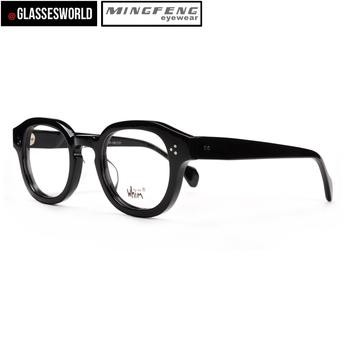 1f6b217f6e3 New Style Round Eyeglasses Optical Glasses Frames - Buy Round ...