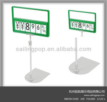 Retail cardboard floor standing display units stand for supermarket